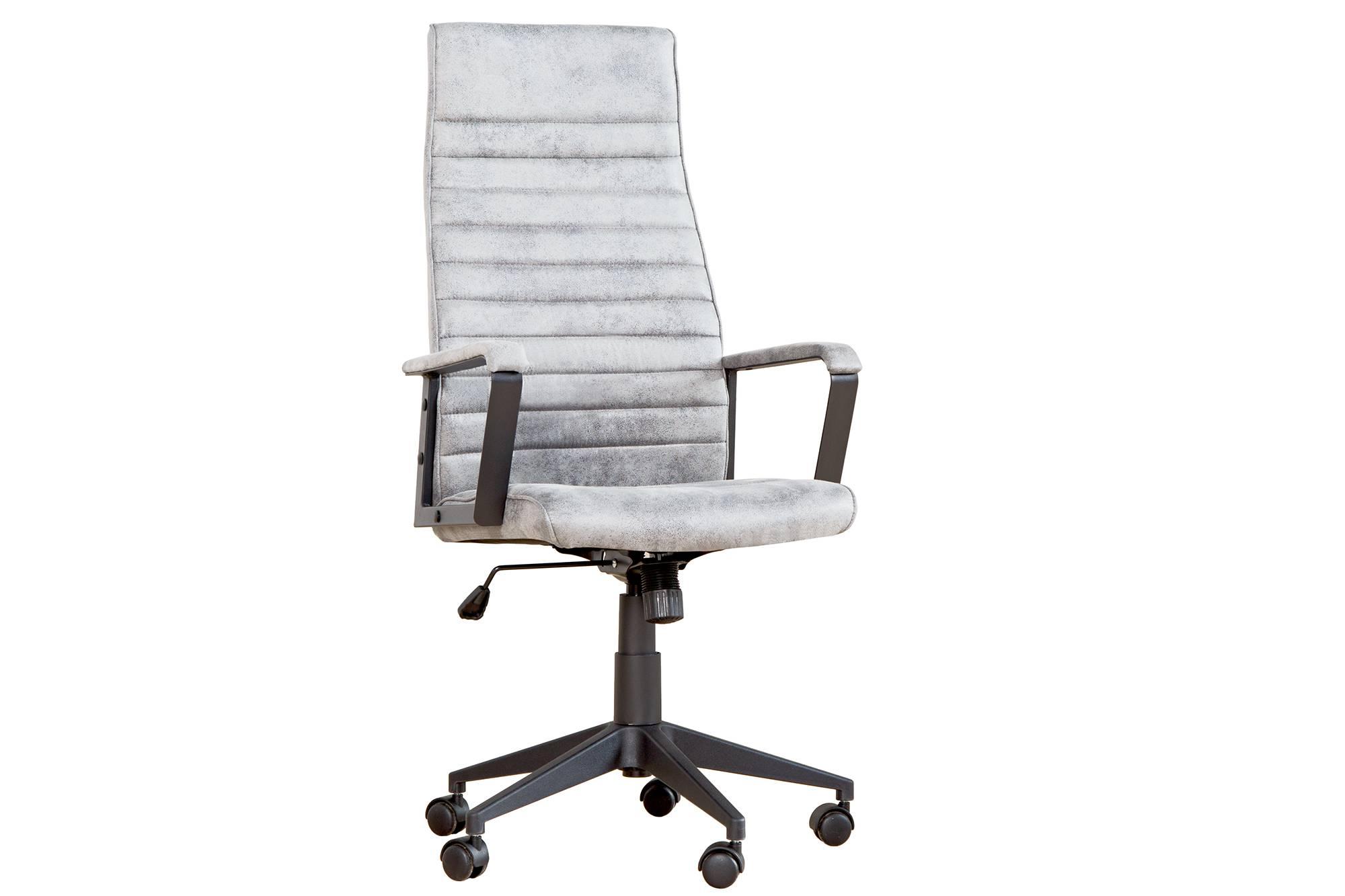 Irodai szék Roma Vintage szürke 125cm