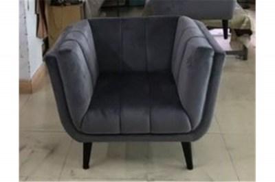 Stílusos fotel Raquel sötétszürke